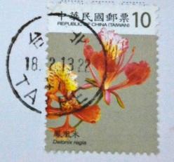 Taiwan stamp