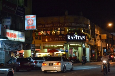 Kapitan Restaurant, Little India, Georgetown