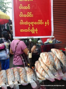 Ikan Bakar aa Myanmar